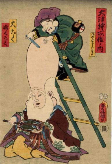 Daikoku and Fukuroku