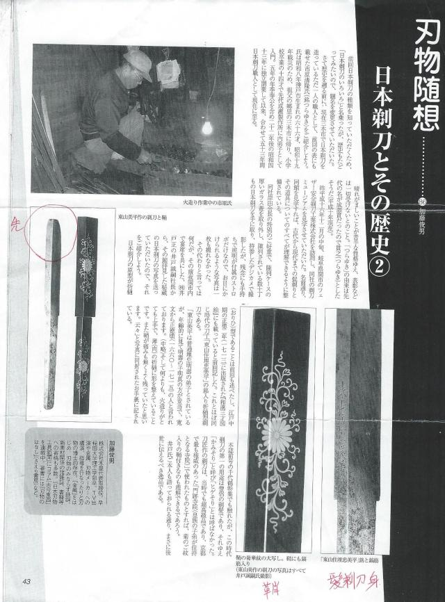 Scan0003
