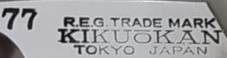 1 KIKU,OKAN77 TOKYO 1c