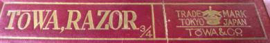 H. Diamond Towa 9074 1a1 andere doos