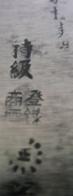 Hanamasa TAMAHAGANE 1b