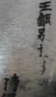 Hanamasa TAMAHAGANE 1c