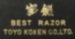 Hōken 66 1a4