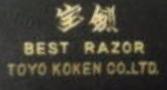 Hōken 66 2a5