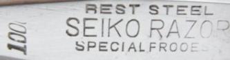 Hishisei Seiko 1b