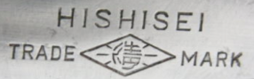 Hishisei Seiko 1c