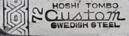 Hoshi TOMBO CUSTOM 72 1c