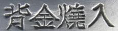 Hoshitombo 1a4