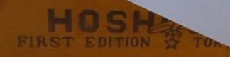 Hoshitombo 6500 1a1