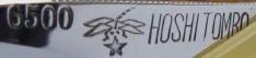 Hoshitombo 6500 1a3