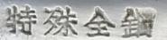 Matsukura Aiku ? 1d1