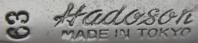 Matsukura Hadoson 4a