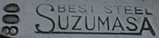 Suzumasa 2c