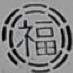 Tanifuji Club razor 3 kopie