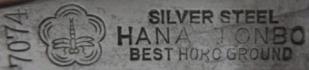H. Diamond 7074 HANATONBO 1b2