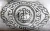 H. Diamond 72 1a5 kopie.png