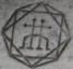 H. Diamond 884 1c kopie