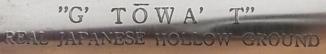 H. Diamond Towa 6074 1c