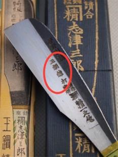 Shizu Saburo Tama? 5a kopie