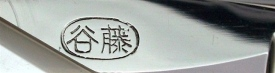 tanifuji-6