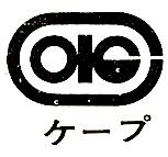 cape-symbol