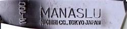 manaslu-m-100-y-akamatsu-1a1