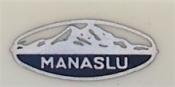 manaslu-m-100-y-akamatsu-1a4