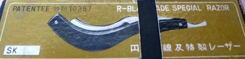 r-saito-sk1-box-2a3