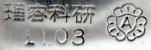 ribbon-100-2a2