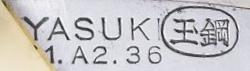 yss-saiko-yasuki-tamahagane-steel-1a2