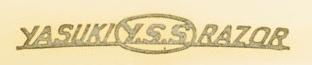 yss-saiko-yasuki-tamahagane-steel-1a3