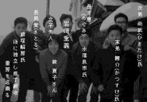 1963-sanjo-works-1b