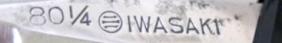 iwasaki-80-14-1a1