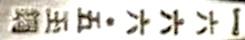 s-1666%c2%b75-iwasaki-tamahagane-1a1