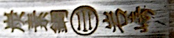 K Carbon steel 1353 Iwasaki 1a1