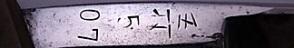 Kamijō Yukio 507 teuchi 1a2