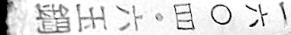 s-1604%c2%b76-iwasaki-tamahagane-1a-2