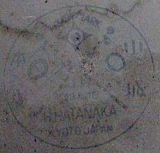 nakayama-hatahoshi-2-stamp