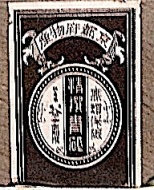 Aoto labels 1a4