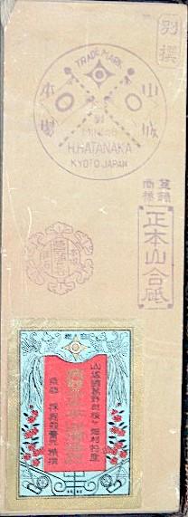 Hatanaka 2a