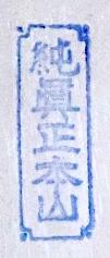 Hatanaka Maru Sō 1a1