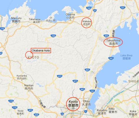 Okabana Aoto
