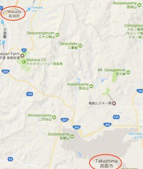 Otaniyama 1b