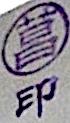 Shobu 3a1 2