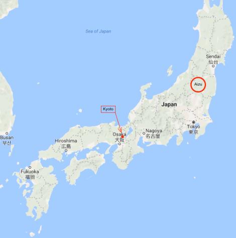 Aizu map 1a