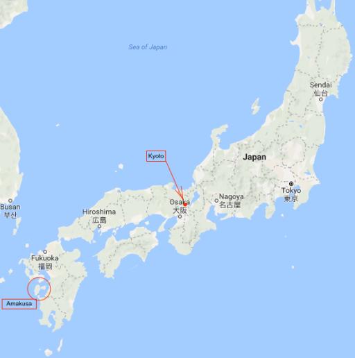 Amakusa map 1a.png
