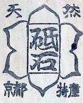 Kyoto Natural Hone Sales Association 2