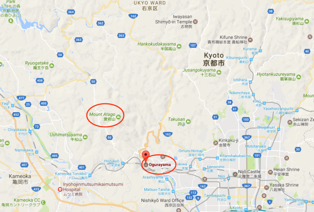 Ogurayama.png