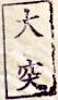 ozuku-2