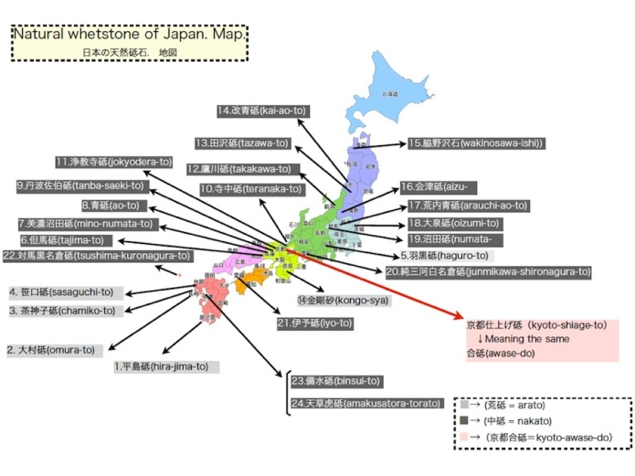 Whetstone map Japan.jpg
